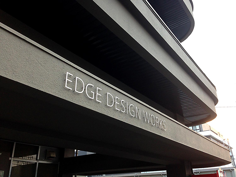 エッジデザインワークス株式会社