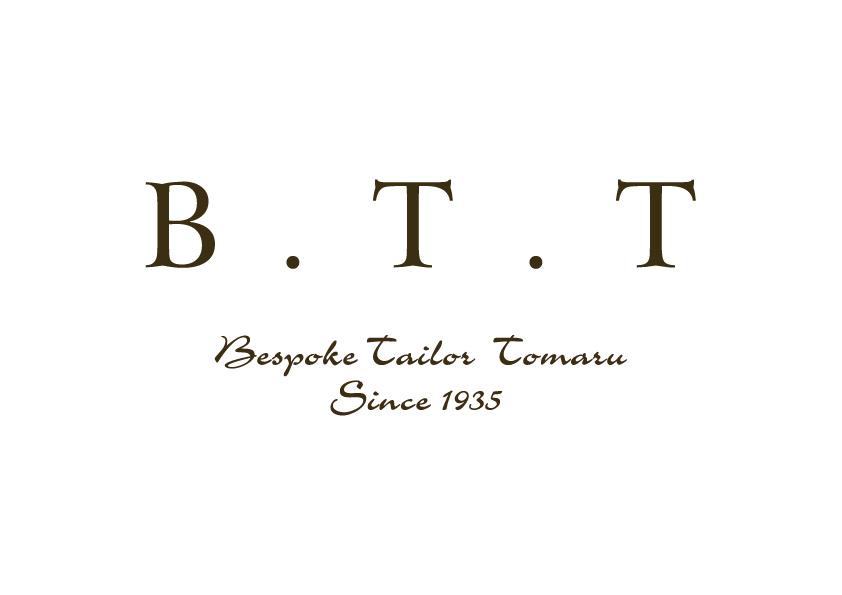 B.T.T 都丸洋服店 様