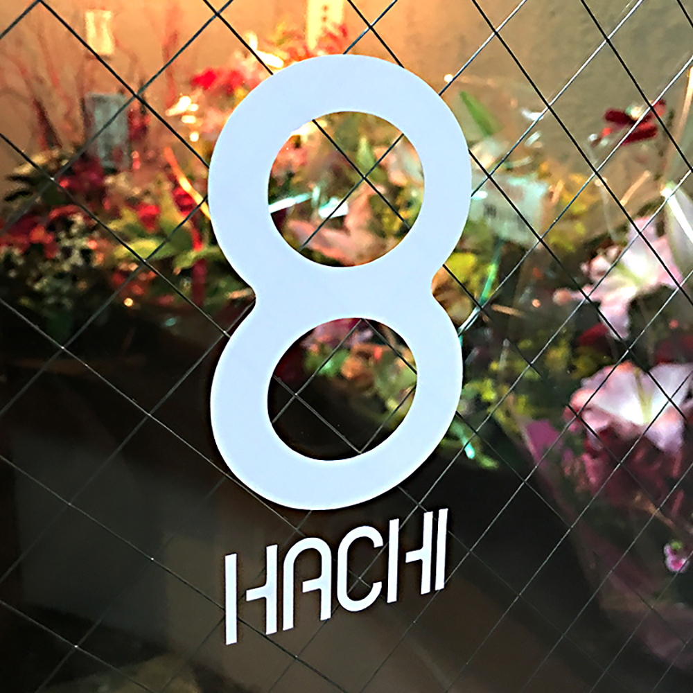 8 -HACHI- 様