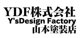 YDFモルタル造形
